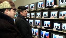 Росія збільшила кількість фейків і вкидів у ЗМІ та соцмережах – Міноборони