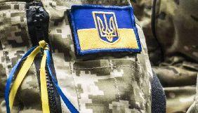 «Голос України» оприлюднив закон про введення воєнного стану