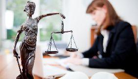 Правозахисники допоможуть журналістам у справах про порушення використання інтернету