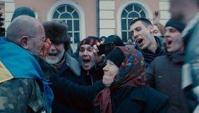 Три українські фільми отримали нагороди міжнародного кінофестивалю в Індії