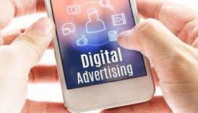 Рекламодавці вкладатимуть більше коштів у цифрову рекламу й менше в традиційні медіа – прогноз