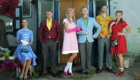 ТЕТ покаже другий сезон серіалу «Вечірка»