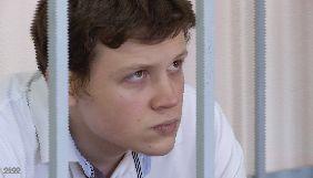 Убивця фотографа Розвадовського вийшов на волю за «законом Савченко» (ДОПОВНЕНО)