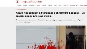 КЖЕ винесла публічний осуд сайту «Перший кабельний»