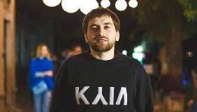Блогер Олександр Барабошко став підозрюваним у справі Tinder-скандалу – військова прокуратура