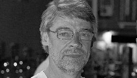Помер головний редактор газети «Харьковские известия» Олег Пересада