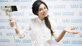 Лінійний продюсер і ведуча Наталка Кузьменко звільнилася з НСТУ