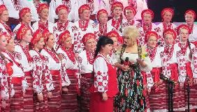 Оксана Пекун та народні артисти звернулися до Президента з проханням повернути на «UA: Перший» «Фольк-music»
