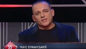 Співведучий ток-шоу «Народ проти» назвав гостя студії «твариною»; ZIK заявив, що не схвалює таку поведінку