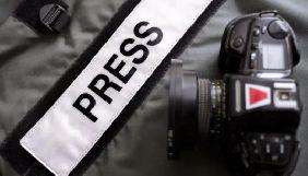 Держприкордонслужба повідомила, що іноземних журналістів зможуть пропускати в Крим