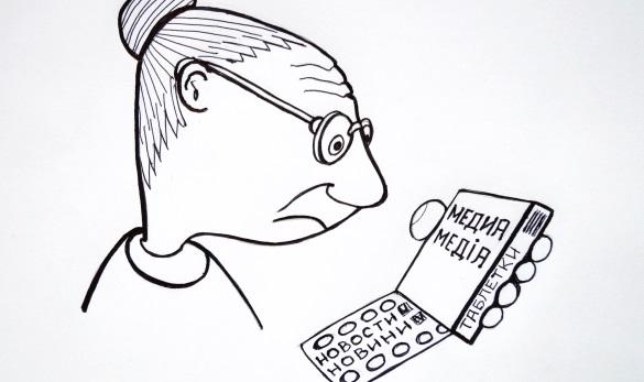 Медіаексперти радять українцям дотримуватись інформаційної гігієни (ОНОВЛЕНО)