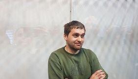 За Барабошка внесли заставу в 3 млн грн – адвокат