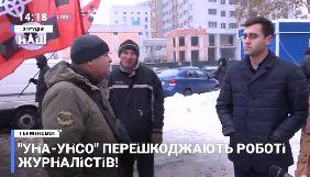 Канал «Наш» повідомляє про блокування представниками «УНА-УНСО», поліція перевіряє