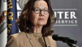 Директорка ЦРУ надасть американським сенаторам більше інформації про Хашоггі – AP