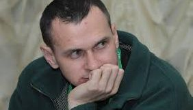 У Європарламенті показали фільм про Сенцова