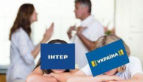 Із ким після розлучення в «Опоблоку» лишилися «Україна» та «Інтер»