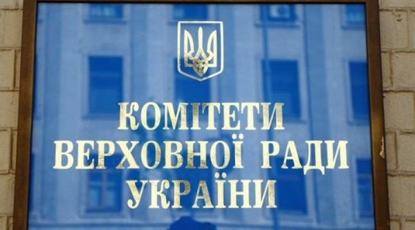 Комітет свободи слова рекомендував парламенту прийняти постанову про безперешкодну роботу ЗМІ на виборах