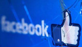 У Facebook знову стався збій, який торкнувся й користувачів із України