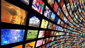 Українські тематичні канали: потрап у пакет, якщо хочеш заробити (+інтерактив)