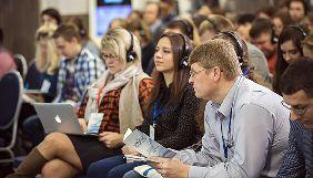 7 грудня у Києві стартує X всеукраїнська конференції журналістів-розслідувачів