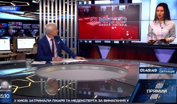 Прямий канал запрошує регіональні ЗМІ виходити в його ефірі з місцевими новинами