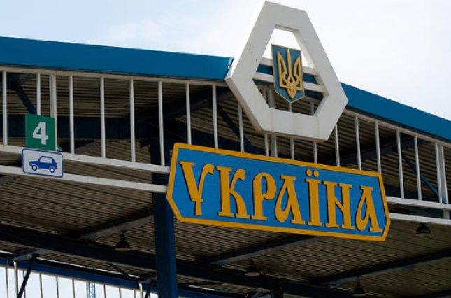 В Україну не впустили чотирьох учасників конференції журналістів-розслідувачів