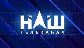 Нацрада не дозволила проліцензуватися новому каналу Мураєва та покарала його за самовільний запуск