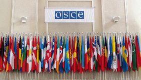 В ОБСЄ вперше дійшли одностайної згоди щодо документу про безпеку журналістів