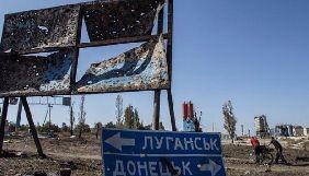 Донбас: менше конкретики й дедалі більше пропаганди