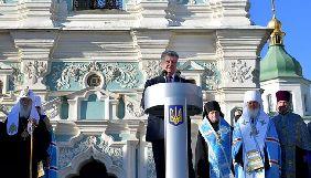 Порошенко заявив, що «непогано було б» зняти пару кінострічок про створення помісної Української православної церкви