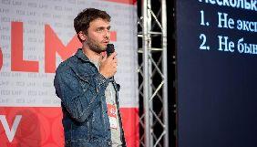 Ілля Красильщик йде з поста видавця «Медузы»