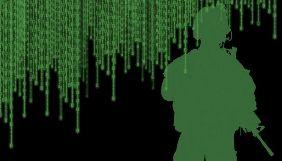Видеоигры в системе гибридной войны