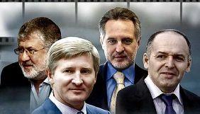 Телевізор і вибори. Кого підтримують Ахметов, Пінчук, Коломойський і Фірташ
