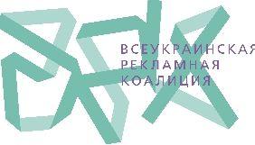 Валерій Варениця та Анастасія Байдаченко пояснили появу окремої оцінки обсягу ринку інтернет-реклами