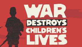 Телегрупи погодили спільні правила висвітлення участі дітей у збройних конфліктах