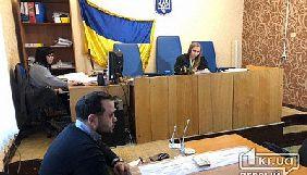Суд у справі криворізького оператора В'ячеслава Волка не відбувся