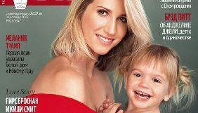 Экс-ведущая «Зважених та щасливих» впервые показала лицо дочки на обложке глянца