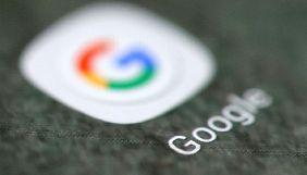 Роскомнагляд оштрафував Google на 500 тис. руб