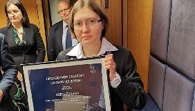 Сестра Сенцова отримала премію Сахарова за брата