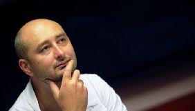Аркадій Бабченко подав позов до Європейського суду проти РФ