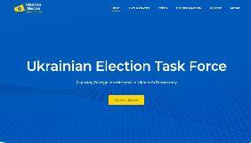 Міжнародні експерти під час виборів в Україні моніторитимуть втручання Росії та її кампанії з дезінформації