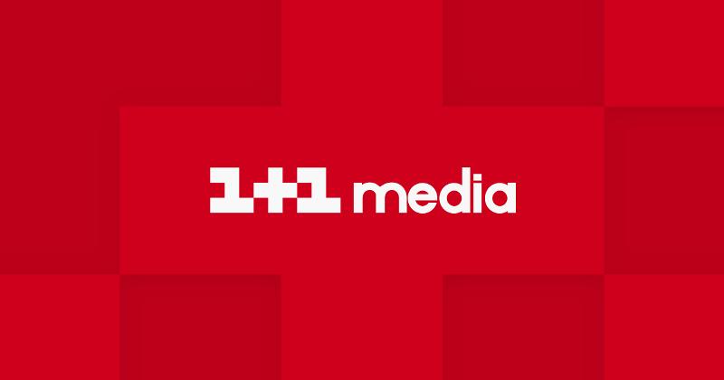 «1+1 медіа» розпочинає інформаційну кампанію про кодування каналів на супутнику
