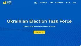 В Атлантичній раді назвали головні інформаційні виклики передвиборчого періоду України