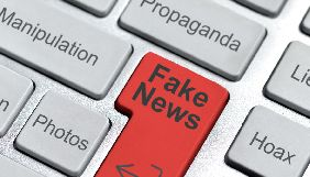 Держдумі РФ пропонують ввести штрафи за поширення в ЗМІ та інтернеті недостовірної інформації
