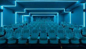 В Україні в 2019 році відкриють понад 70 нових кінозалів – MRM