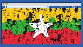 Facebook ввійшла до «брудного списку» компаній, що причетні до насильства у М'янмі
