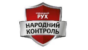Соратники Дмитра Добродомова запускають ще один інформаційний канал