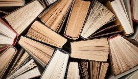 Держкомтелерадіо відмовив у ввезенні 26 книг з ознаками російської пропаганди