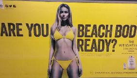 У Великій Британії заборонять гендерні стереотипи в рекламі