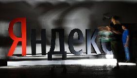 «Яндекс» у віджеті поховав Порошенка — ЗМІ